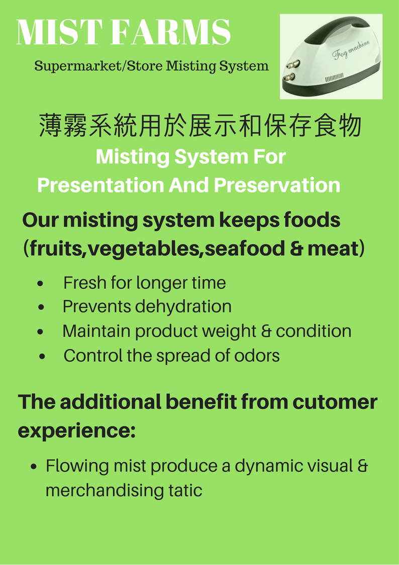 Benefits using misting system for retail/supermarket
